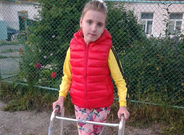 Thumbnail for - Polina Vorobyeva, born in 2005, Republic of Bashkortostan, Beloretsk